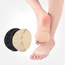 Противоскользящие эластичные подушечки для облегчения боли в