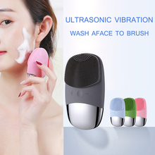 Facial Cleansing Brush Electric Waterproof Silicone Deep Cleansing Skin Care, Face Massage Brush with USB Charging electric facial cleansing face brush spa massage skin care 5 in 1 multifunction skin scrubber