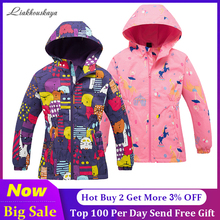 Windbreaker For Girls Children Polar Fleece Jacket Teenage Girls Spring Clothes Kids Coat Hooded Waterproof Windbreaker Clothing