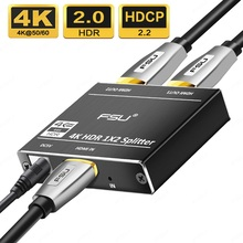 Divisor HDMI 4K HDMI, conmutador bidireccional 1x2, adaptador de audio, ext, actor, conversor de vídeo, Selector Multimedia para PS4, Xbox, HDTV