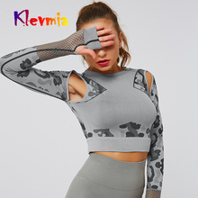 Camo Panel Yoga Gym Crop Top Fitness Tight Shirts Cut Out Gym Sports Tshirt Women Long Sleeve Seamless Shirt Sport T-shirt недорого