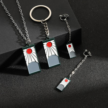 Jewelry Keychain Blade Long-Necklace Demon Slayer Anime Kimetsu No-Yaiba Male Women's