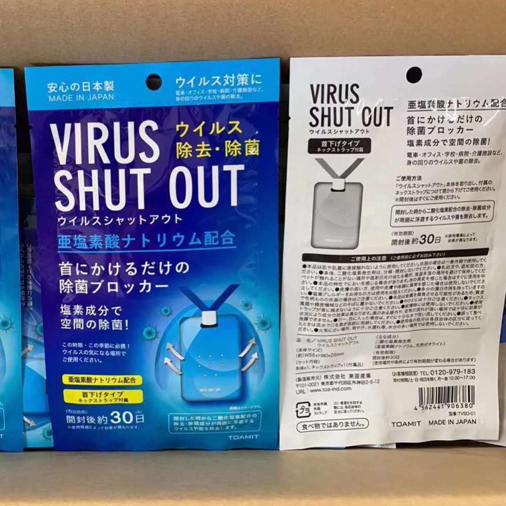 Anti Virus Air Purifier Antibacterial Air Freshener Sterilization Card Disinfection Air Cleaner Card Lanyard Protection Card (4)
