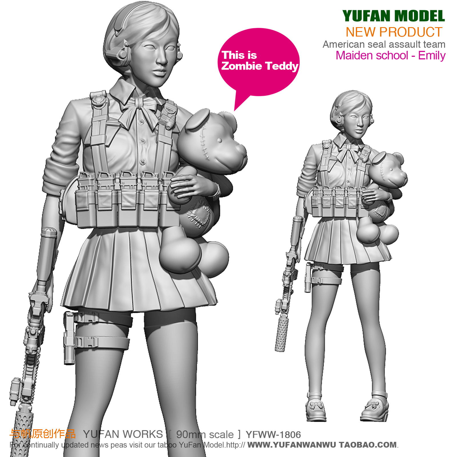 Yufan Model 1/18 Resin Figure Beautiful Girl In Modern School Uniform Self-assembled YFWW-1806