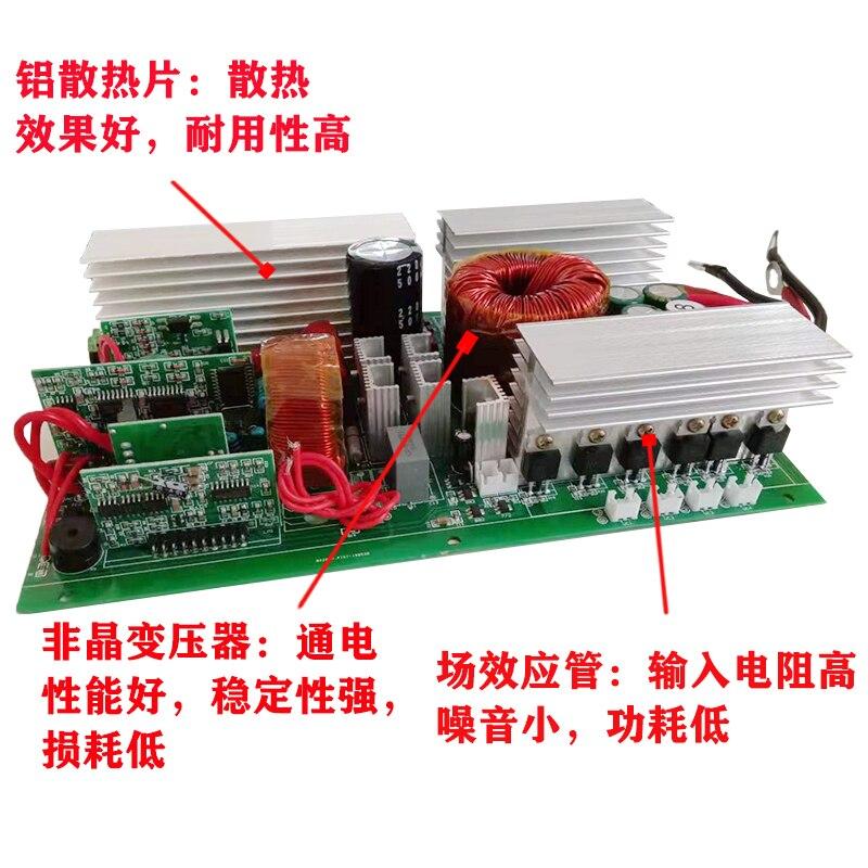 Convertidor de batería de litio tarjeta principal inversor 12v24v48v60v a 220v110v cabeza de inversor amorfo - 3