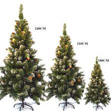 Елка новогодняя искусственная 60cm 90cm 120cm 150cm 180cm 210cm 240 см, Рождественская елка, искусственные украшения для дома, детский подарок, пластиковая елка, новогоднее праздничное украшение, нежное