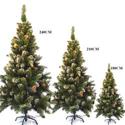 60-240cm Christmas Tree Artificial For Home Decorations Children Gift Plastic Tree New year Holiday Decoration Delicate