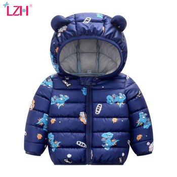 LZH 2020 Autumn Winter Newborn Baby Clothes For Baby Boys Jacket Baby Dinosaur Print Outerwear Coat For Infant Baby Girls Jacket 1