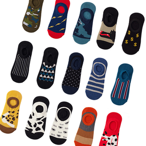 1 Pair EU 36-44 Funny Cotton Happy Boat Silicone Invisible Summer No Show Socks Non-slip Women Men Short Low Sock Slippers Socks