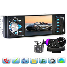 купить TOSPRA Universal 2 din Car Multimedia Player Autoradio 2din Stereo 7 Touch Screen Video MP5 Player Auto Radio Backup Camera дешево