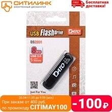 Флешка USB DATO DS2001 8Гб, USB2.0, черный, (ds2001-08g)