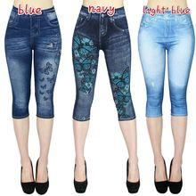 Женские леггинсы капри с имитацией джинсовой ткани облегающие