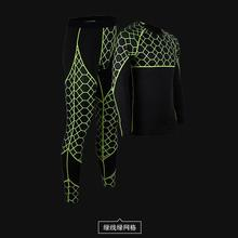 GEJINIDI Men Thermal Underwear Set For Male Cotton Winter Long Johns