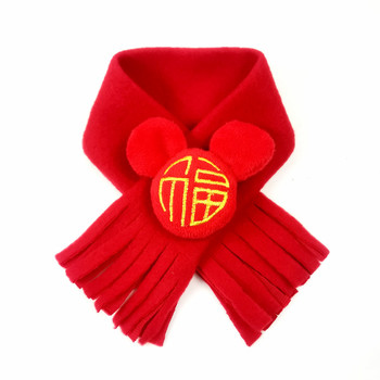 цена на New Red Christmas Pets Scarf Dog Cat Neck Warm Soft Scarf Pets Winter Christmas Gifts Warmer Accessories Pet Dog Cat Supplies