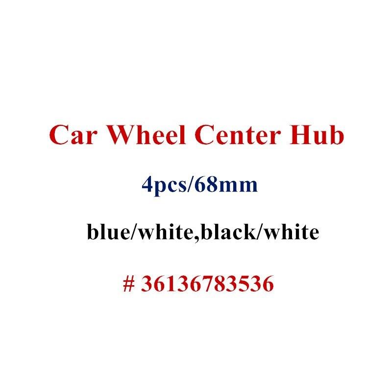 4 шт./лот 68 мм 10 штырьков, синие/белые колпачки на ступицу колеса автомобиля, Обложка, эмблема, значок для BMW 1 3 5 7 X3 X5 M3 M5 36136783536