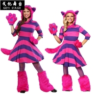 Alice in Wonderland's Cheshire Cat Cosplay dress for grown up children Halloween costume costume costume party father child suit