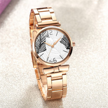 Fashion Watch For Women Sweet Style Simple Leaf Pattern Decoration Big Numbers Dial Wrist Steel Belt Quartz Feminine Clock