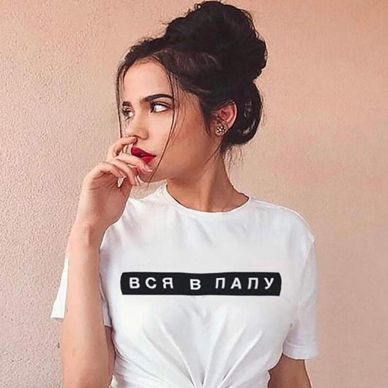 ALL IN DAD Fashion Russian Style T Shirt Tees Summer Hipster Short Sleeve Women T-shirts Streetwear Aesthetic T Shirt Outfits