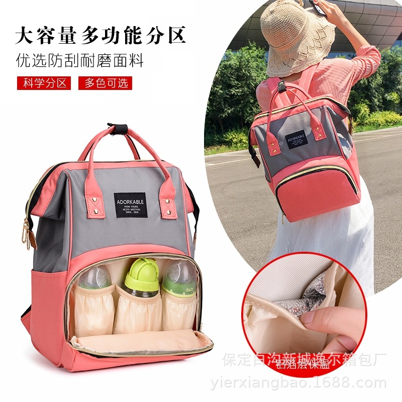 Backpack 2019 New Style Korean-style Diaper Bag Large Capacity MOTHER'S Bag Maternity Package Anti-Theft Travel Bag