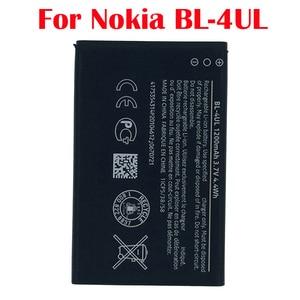 100% Original 1200mAh BL-4UL Battery For Nokia Asha 225 RM-1011 1012 1126 1172 TA-1030 High Quality Battery+Tracking number(China)
