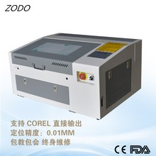 Zodo-440 50W Laser engraver machine  400x400mm laser cutting machine 4040 50w