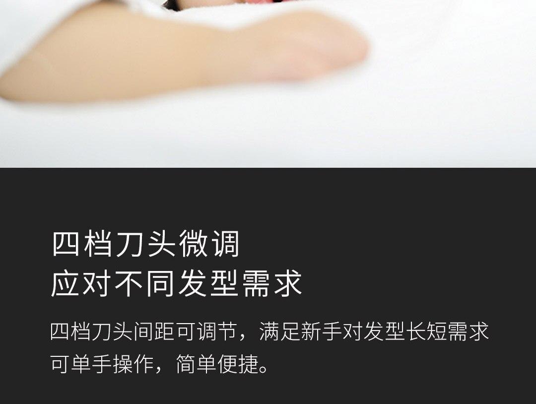Xiaomi riwa barbeiro máquina de cortar cabelo