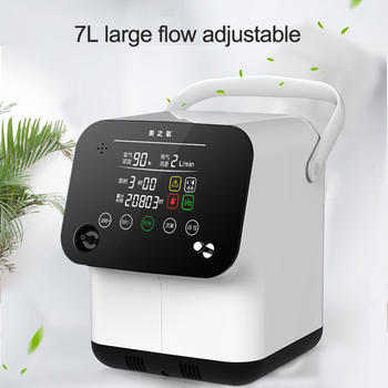 1-7L Medical Oxygen Concentrator Oxygen Generator Small Portable Old Man Pregnant Woman Home 90% Pure Oxygen Machine Atomizer free shipping 6l medical oxygen concentrator generator oxygen making machine oxygen generating machine display language english