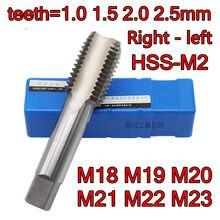 Processamento para máquina de direita + esquerda 1.0, m18 m19 m20 m21 m22 m23 dentes = 1.5 2.0 2.5 HSS-M2 mm com processamento de toque:: frete grátis de aço