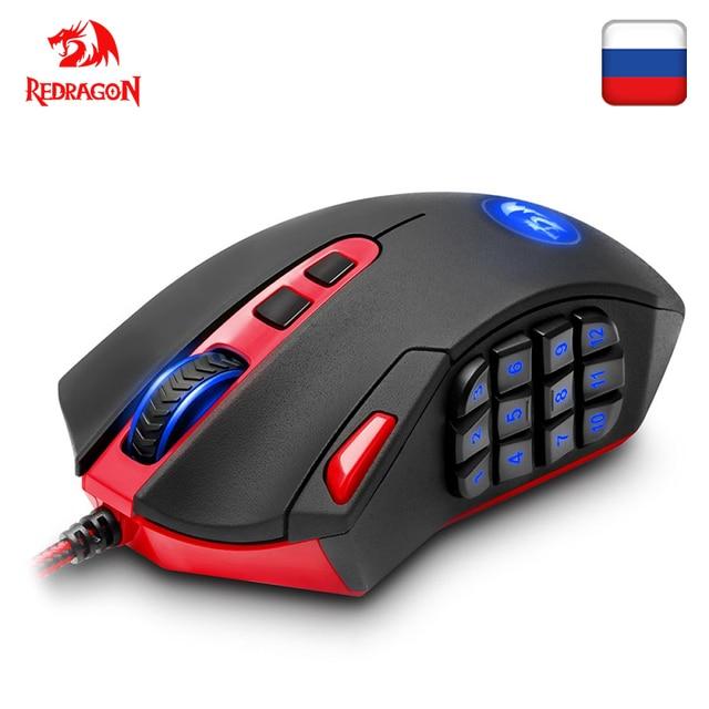 Redragon perdition m901 usb wired gaming mouse 24000 dpi 19 botões do jogo programável ratos backlight ergonômico computador portátil