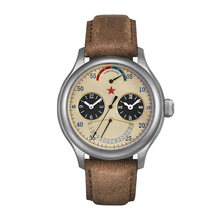 Оригинальные часы с хронографом серии redstar для путешествий