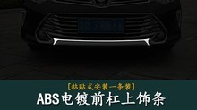цены For Toyota Camry 2015-2017 Chrome styling ABS Front Lower Bumper Grille Bottom Cover Protector Strip Trim Accessory