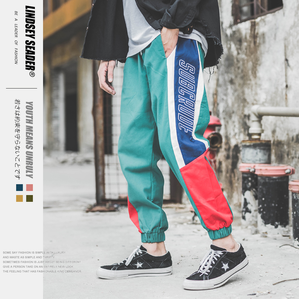 Lindsey Seader Colorful Patchwork Ankle Pants Hiphop Baggy Men Harem Pant Harajuku Jogger Sweatpant Cotton Casual Track Trousers