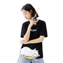 Semir – t-shirt à manches courtes pour homme et femme, vêtement mignon et doux, style ins quotidien, hauts