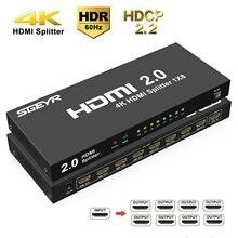 Divisor 1x8 de 4k @ 60hz hdmi, divisor de 8 portas hdmi 1 em 8 para fora divisor hdmi 2.0 hdcp2.2 yuv 4:4:4 hdr para xbox ps3 ps4 céu caixa etc.