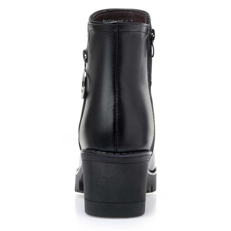 AIYUQI kadın kışlık botlar 2019 yeni kadın yarım çizmeler ayakkabı hakiki deri yüksek topuk doğal yün bayanlar kış ayakkabı