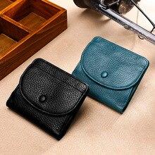 Горячая монета нулевой бумажник верхний слой воловья кожа личи шаблон сплошной цвет Пряжка Бумажник кожаный кошелек