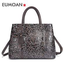 EUMOAN brand New handmade leather wipe color female bag retro mail bag handbag first layer of leather leisure shoulder bag(China)