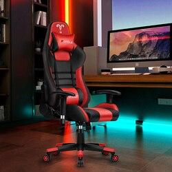 Sillas de oficina para juegos Furgle, silla reclinable para ordenador de 180 grados, cómoda silla ejecutiva para ordenador, reclinable de cuero PU
