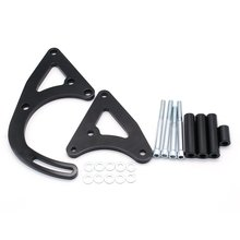 Car-Accessory-Replacement-Part ALTERNATOR-BRACKET V8-Drive Side-Mid-Mounted High-Performance