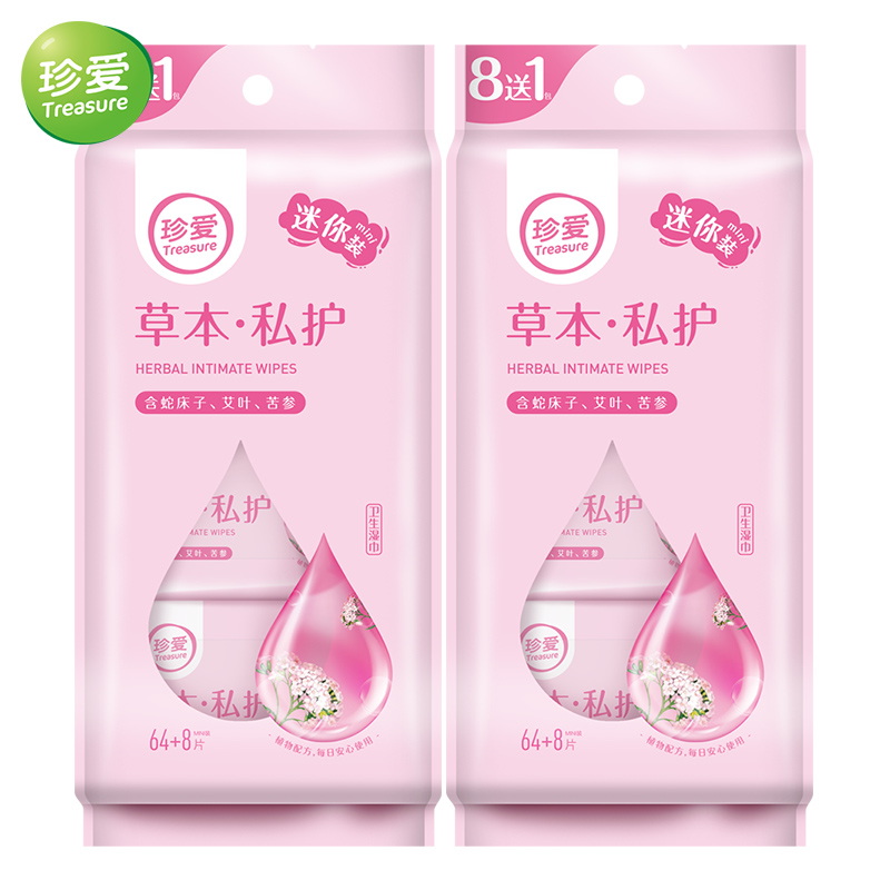 2 Packs 144 Count Alcohol Free Wipes Small Packing Adult Intimate Hygiene Wet Wipes Gentle Cleansing Perfect Feminine Wipes