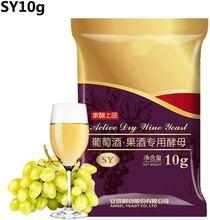 Дрожжи винные 10 г активная  винное брожение дрожь для фруктовых