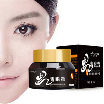 Eye Cream Moisturize Reduce Dark Circles
