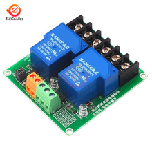 Two 2 Channel DC 5V 12V 24V Relay Module 30A optocoupler iso