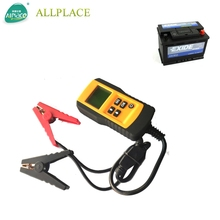 Mini 12V Car Battery Tester Digital Alternator Tester 6 LED Lights Display Car Diagnostic Tool Auto Battery Tester For Car 12v car motorcycle digital battery alternator load tester 6 led display vehicle battery tester free shipping