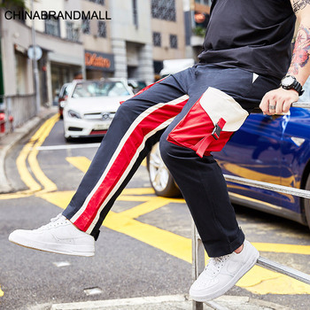 super Brand Big size Pants Male Trend 2020 Loose Sports Splicing Men Leisure Overalls