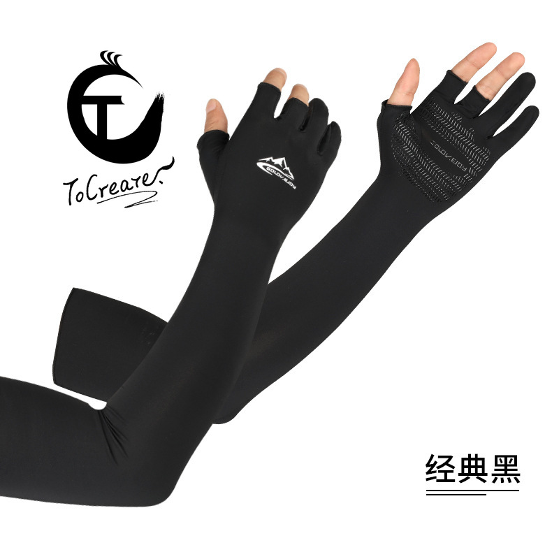 Summer Ice Fiber Sun Protection Driving Outdoor Riding Fishing UV Protection Quick Dry Leak Finger Gloves Non-Slip Breathable