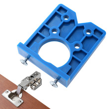 35mm hinge hole locator door positioning template woodworking punching installation aid tools