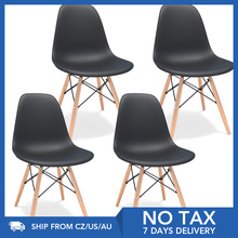 4Pcs Assembled Style Mid Century Modern DSW Shell Lounge Plastic Kitchen Dining Bedroom Living Room Side Chairs BLACK COLOR