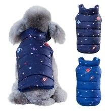 pet dog warm cotton super Jacket feet autumn clothes and clothing Z winter Puppy Pet Roupa two soft vest