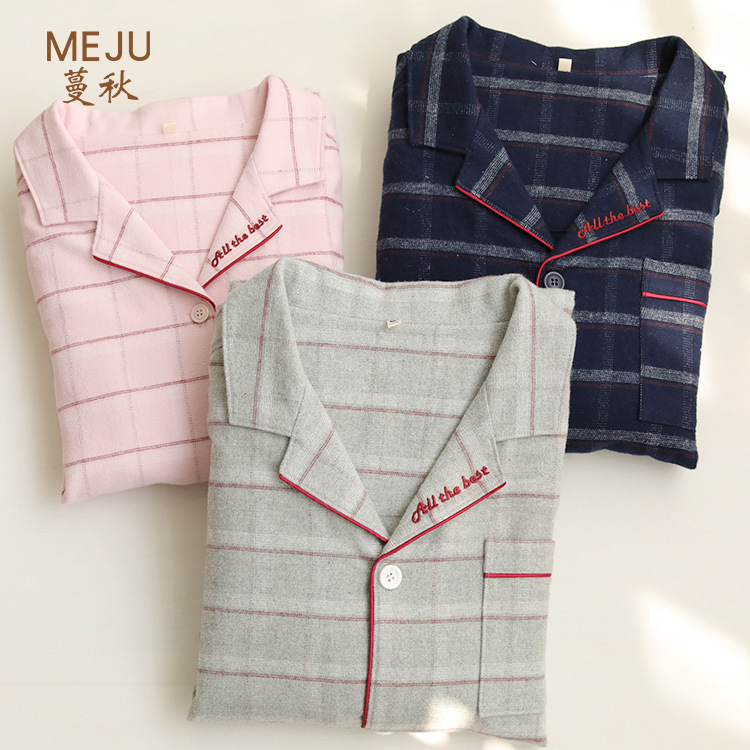Autumn And Winter Couples Pajamas Pure Cotton Brushed Fleece WOMEN'S Suit Japanese And South Korean Style Cotton Stripes Large S